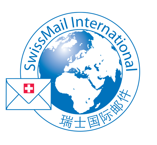 SwissMail International AG - Härkingen